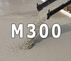 Бетон м300 купить в тюмени сертификат соответствия на смесь бетонная