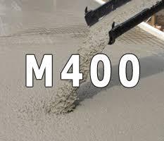купить бетон м400 в тюмени